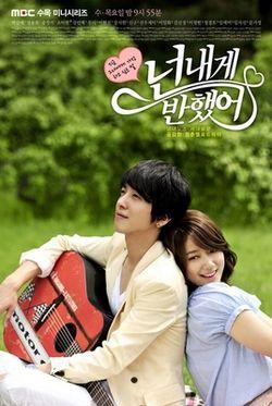 Park shin hye a jung yong hwa z roku 2013