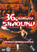 36 komnat Šaolinu