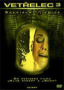2665_dvd.jpg