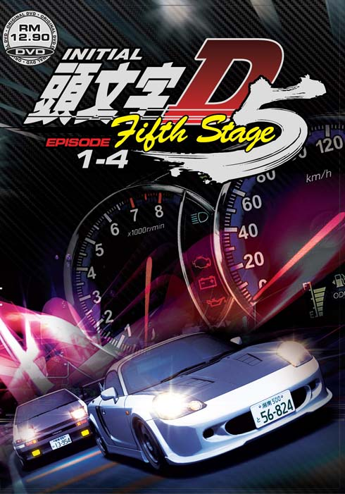 initial%20D%205th%20stage_Inlay%20.jpg