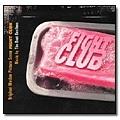 fightclub.jpg