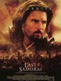 Poslední samurai