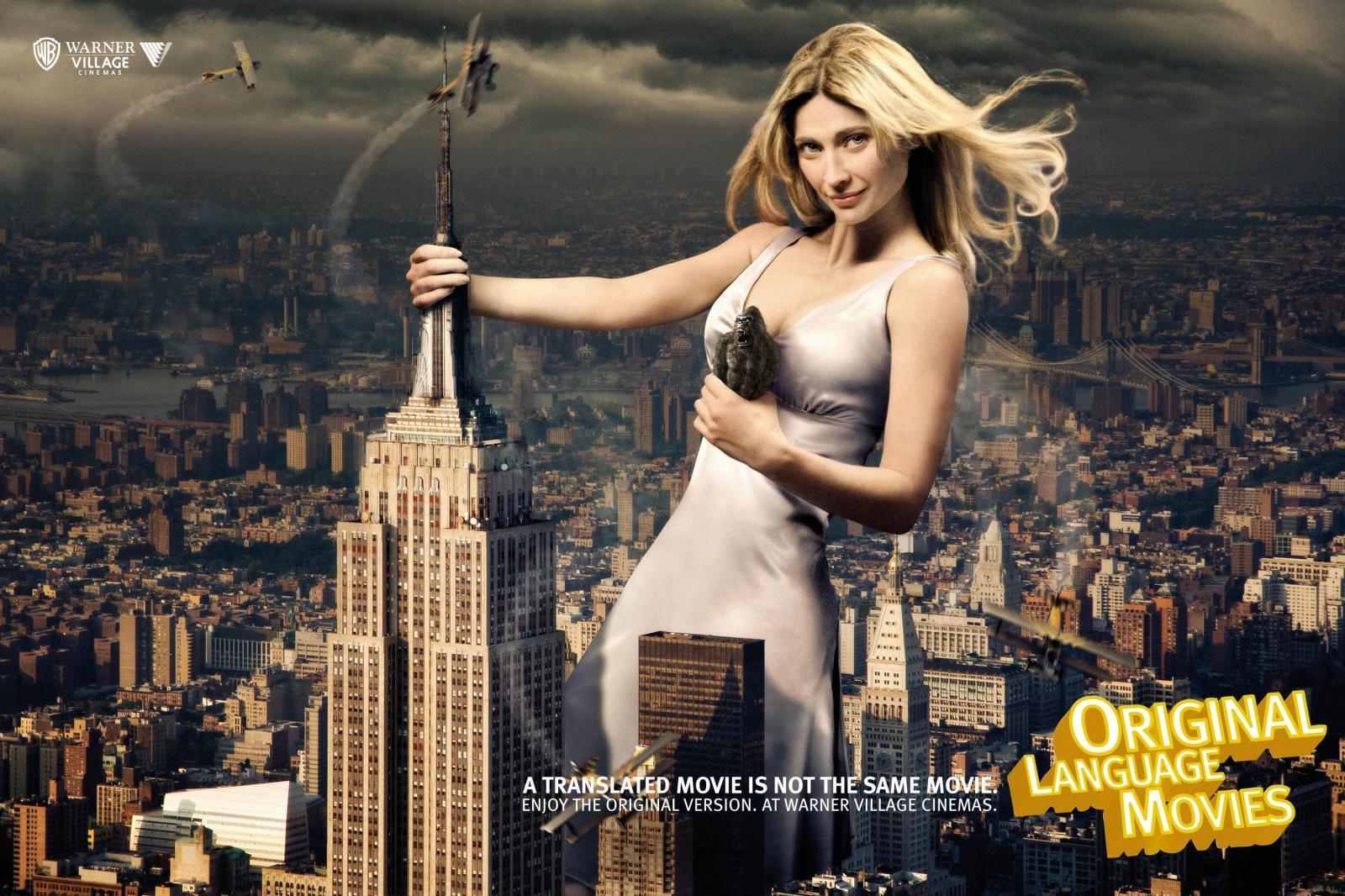 original-language-movie-queen-kong-large