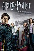 Harry Potter a Ohnivá čaša