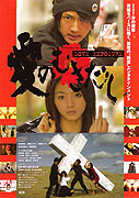 3311_dvd.jpg