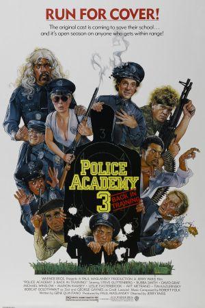Policejní akademie 3: Znovu ve výcviku