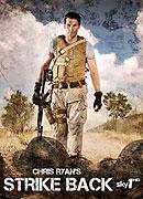 Poster k filmu        Protiúder (TV seriál)