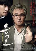 Poster k filmu        EunGyo
