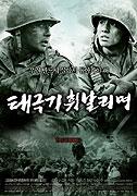 Poster k filmu        Pouta války