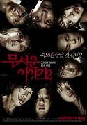 Poster k filmu        Mooseowon Iyagi 2