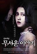 Poster k filmu        Mooseowoon Iyagi