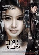 Poster k filmu        Deo Web-toon: Ye-go Sal-in