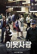 Poster k filmu        Yiwootsaram
