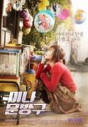 Poster k filmu        Mi-Na Moonbanggoo