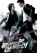 Poster k filmu        Oko za oko