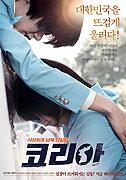 Poster k filmu        Korea