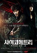 Poster k filmu        Psycho-metry