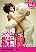 Poster k filmu        Bomnalui gomeul johahaseyo?