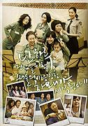Poster k filmu        Hamoni