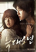Poster k filmu        Neuk-dae-so-nyeon