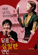 Poster k filmu         Dalkom, salbeolhan yeonin