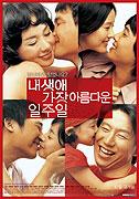Poster k filmu        Naesaengae gajang areumdaun iljuil