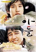Poster k filmu        Adeul