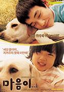 Poster k filmu        Maeumi...