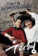 Poster k filmu        Uri hyeong