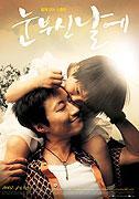 Poster k filmu        Nunbusin nare