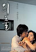 Poster k filmu        Oechul