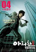 Poster k filmu        Arahan jangpung daejakjeon