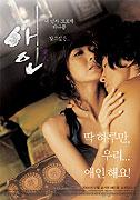 Poster k filmu        Aein