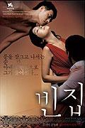 Poster k filmu        3-iron