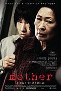 Poster k filmu         Matka        (festivalový název)