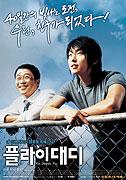 Poster k filmu         Peullai daedi