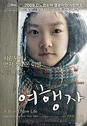 Poster k filmu         Yeohaengja