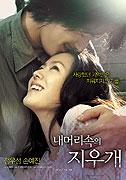 Poster k filmu        Nae meori sogui jiugae