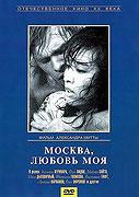 Moskva, má láska
