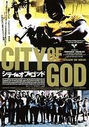 Poster k filmu        Město bohů