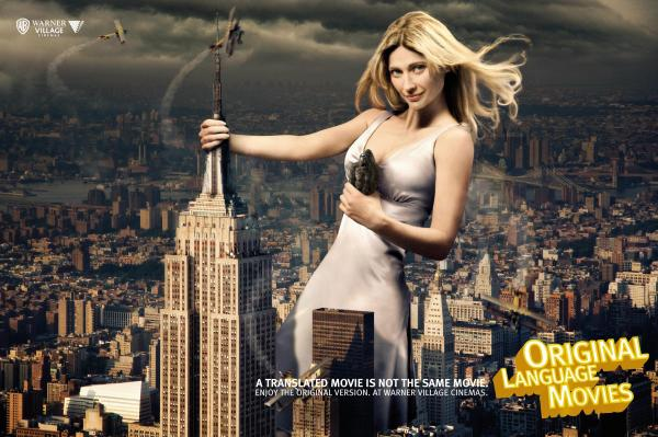 QUEEN KONG, Original Language Movie, D'adda Lorenzini Vigorelli BBDO, Warner Bros., Print, Outdoor, Ads