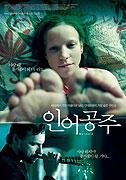Mořská víla - drama - komedie - fantasy