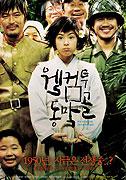 Welcome to Dongmakgol _ Welkeom tu Dongmakgol (2005)