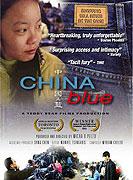 China Blue (2005)