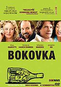 Bokovka _ Sideways (2004)