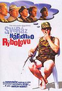 Svéráz národního rybolovu _ Osobennosti natsionalnoy rybalki (1998)