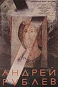 Andrej Rublev _ Andrey Rublyov (1966)