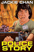 Police Story 1985