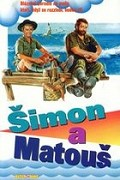 Šimon a Matouš 1975