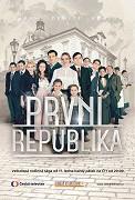 Poster k filmu        První republika (TV seriál)